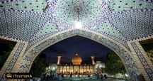 شاهچراغ در مرکز شهر شیراز مدفن حضرت سید احمد برادر امام رضا (ع)