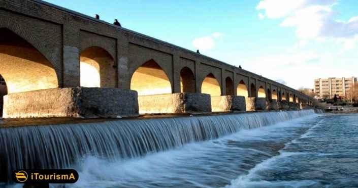 پل مارنان - Marnan Bridge