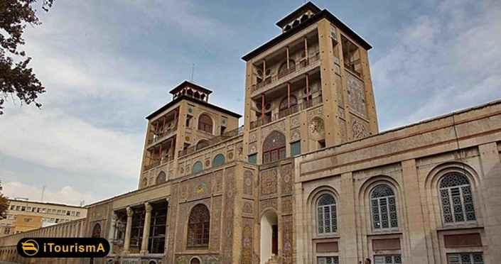 کاخ گلستان - Golestan Palace