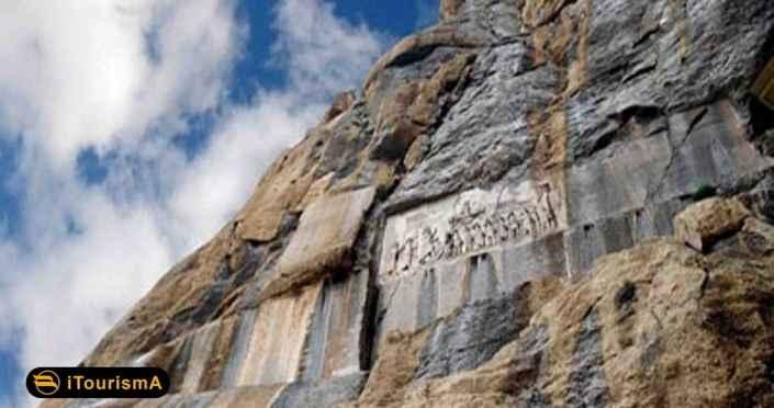 Bisotun Inscription