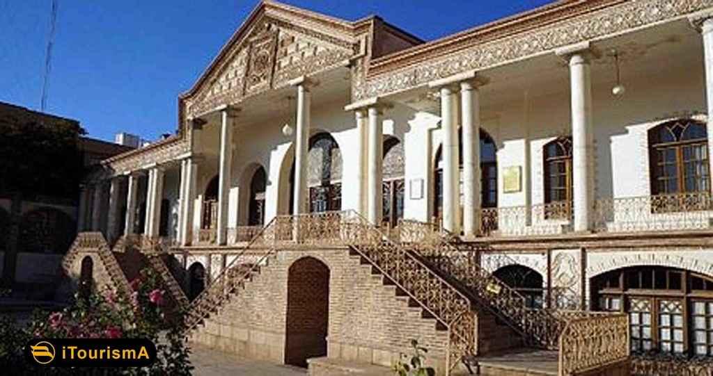 The Museum of Qajar