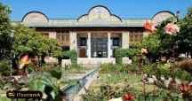 Qavam House