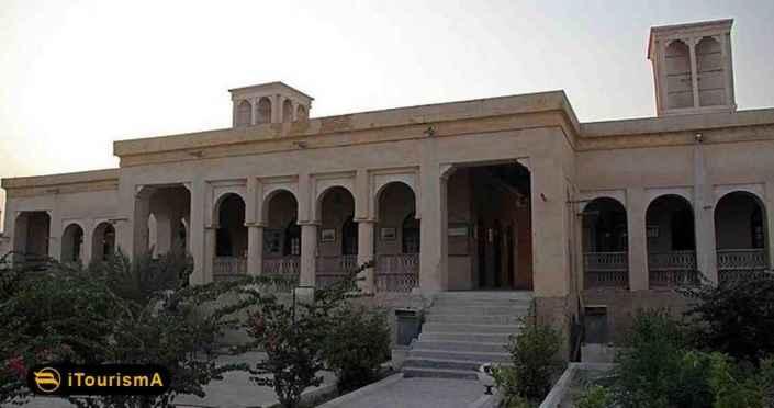 Fekri Mansion
