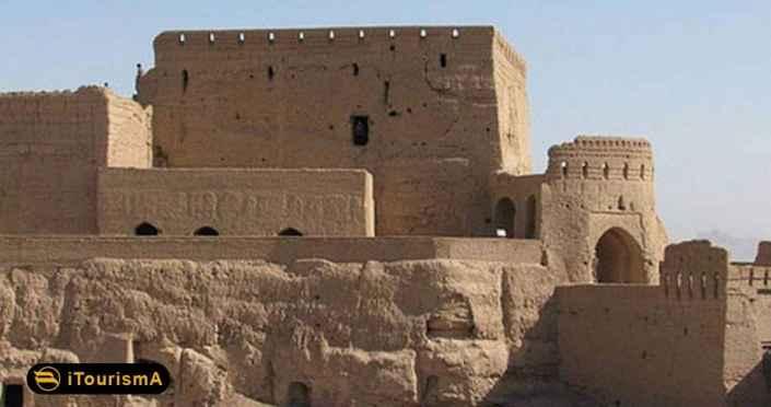 Narin Castle