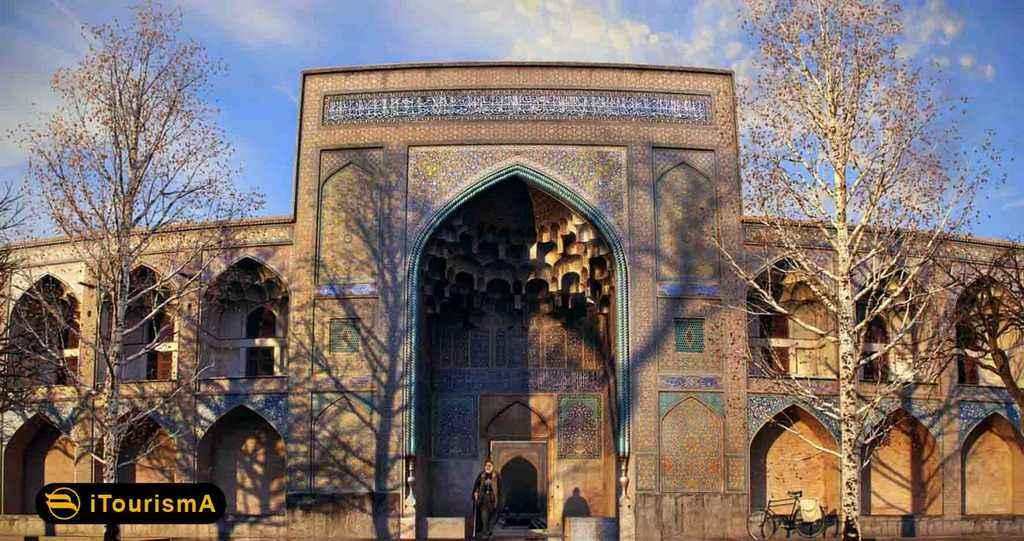 Chahr Bagh School