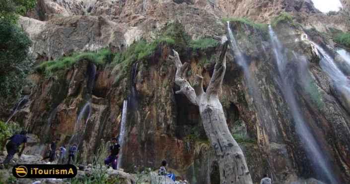 Margoon Waterfall