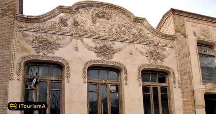 Hariri House