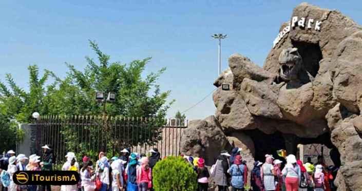 Tehran Jurasic Park