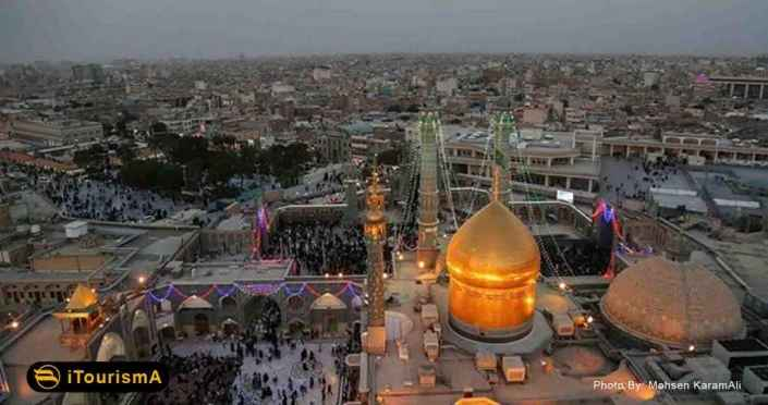 Hazrat Masoumeh Holy Shrine