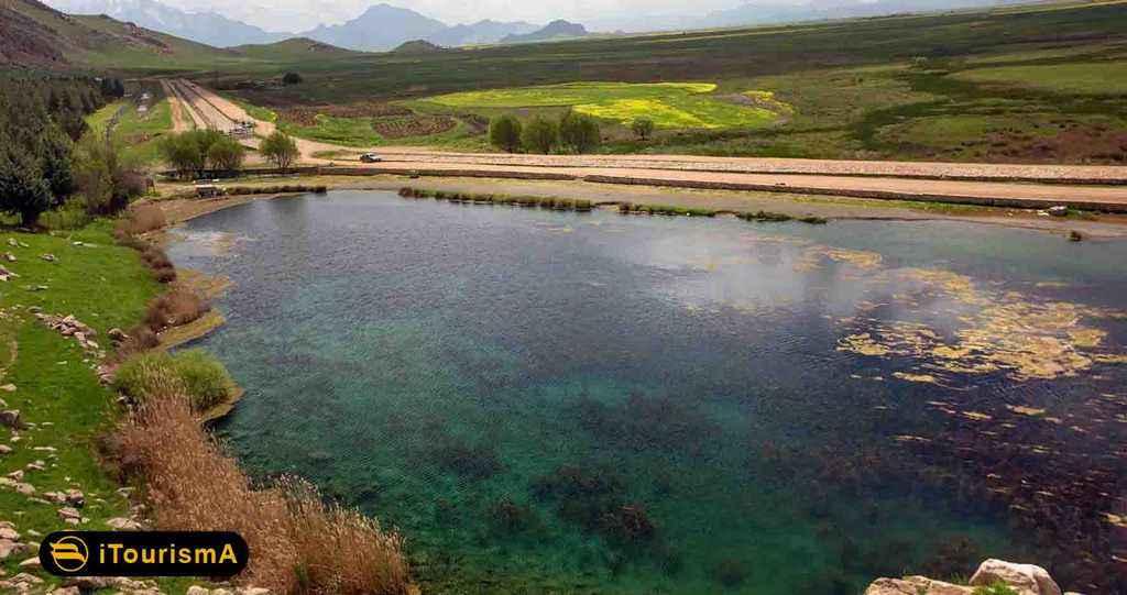 Hashilan Wetland