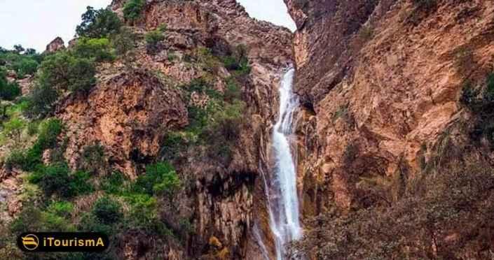 Nozhian Waterfall