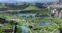 Kio Lake