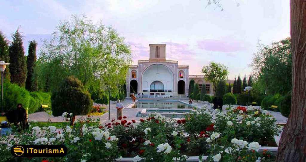 Naaji Garden