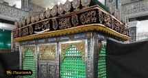 Ali-ibn Mahziar Shrine