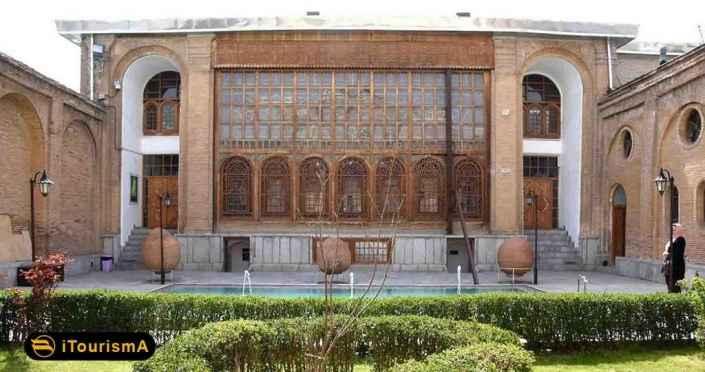 Salar Saeid Mansion