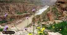Khazineh Valley