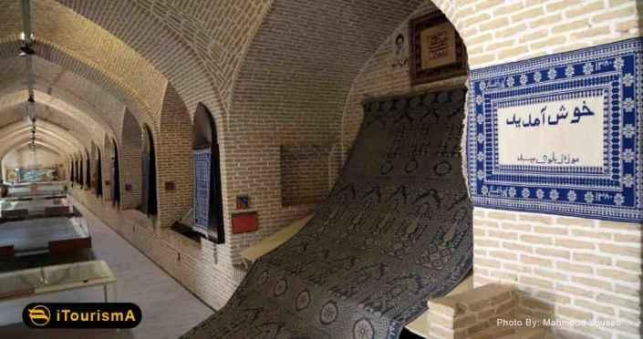Ziloo Museum