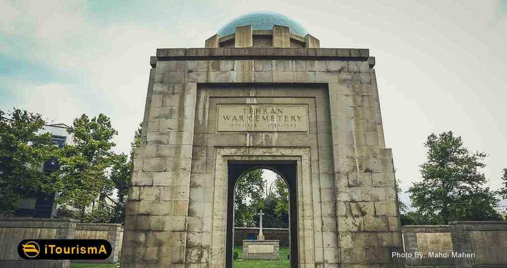 Tehran War Cemetery