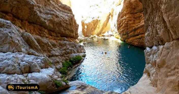 Vashi Canyon
