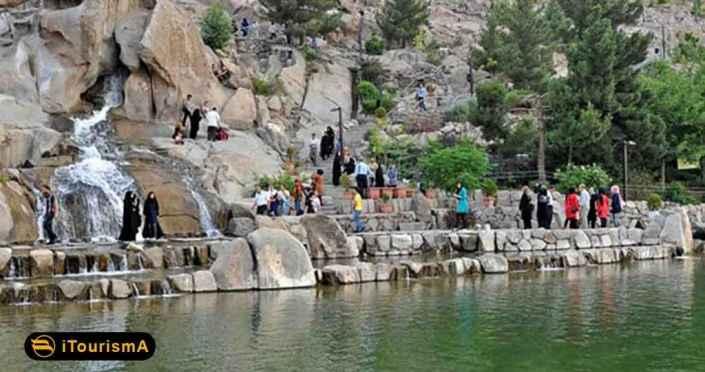 Koohsangi Park