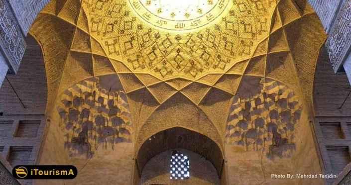 Malek Mosque
