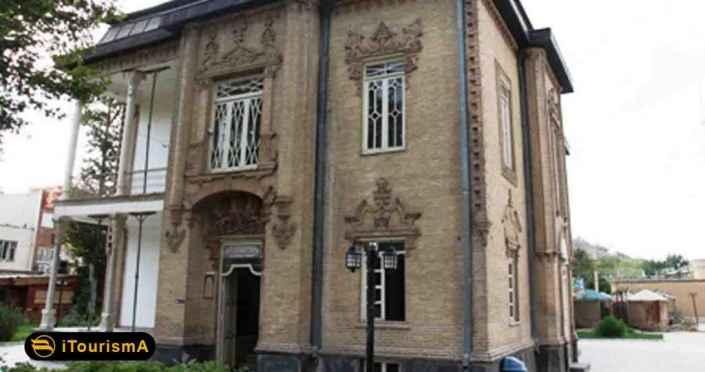 Khakbaz House