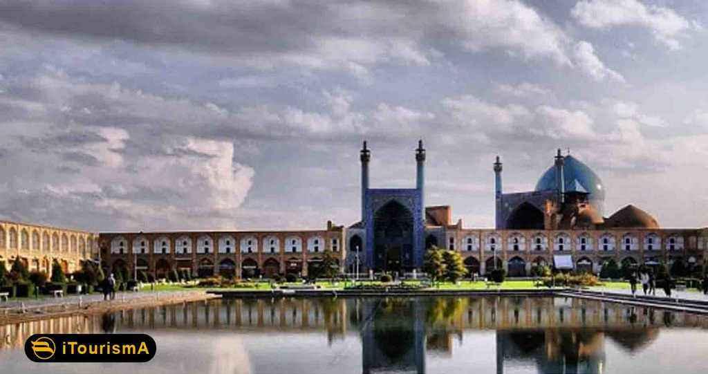 Naqshe Jahan Square