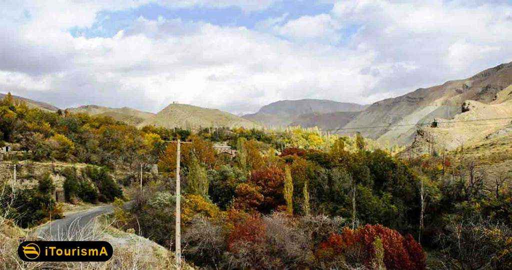 Kordan Village