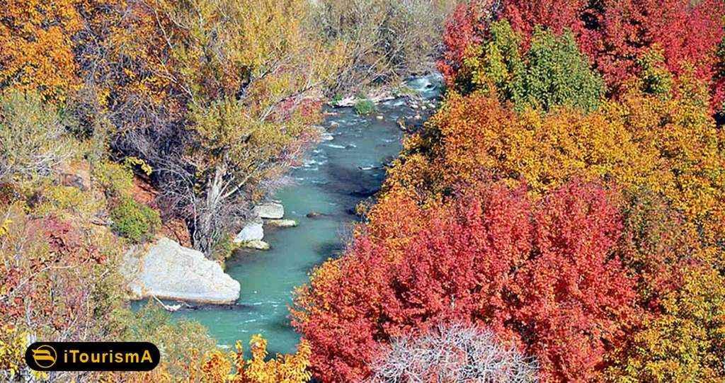 Karaj River