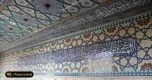 Imam Hasan Askari Mosque
