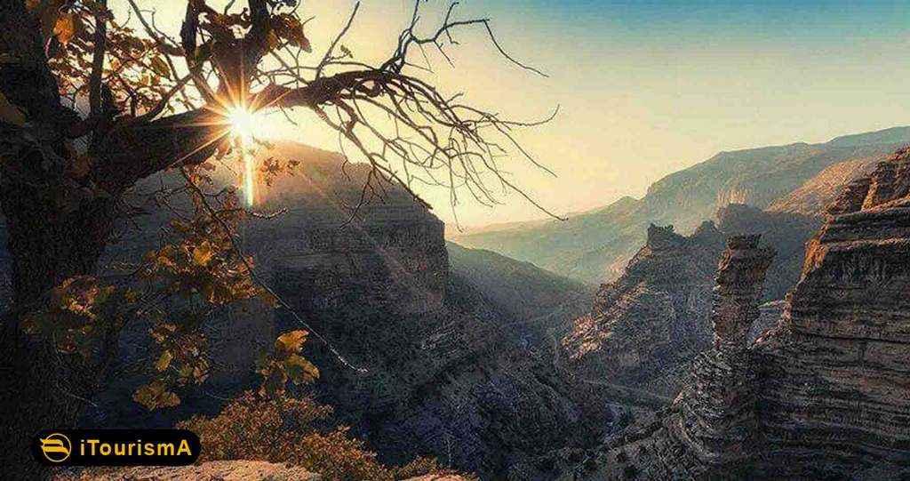 Shirz Canyon