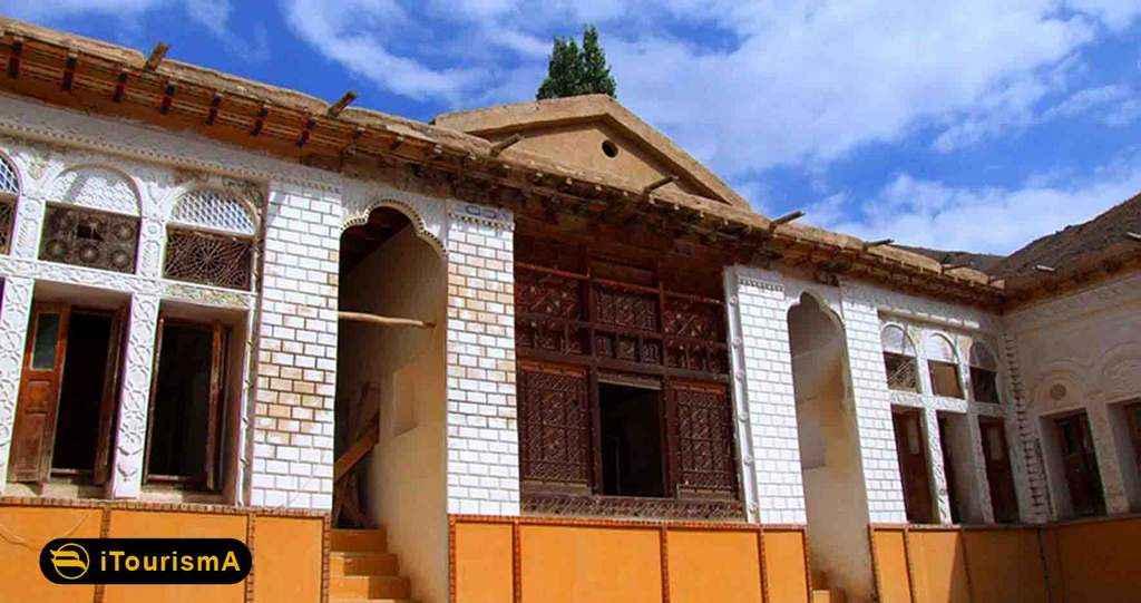 Nima Yushij House