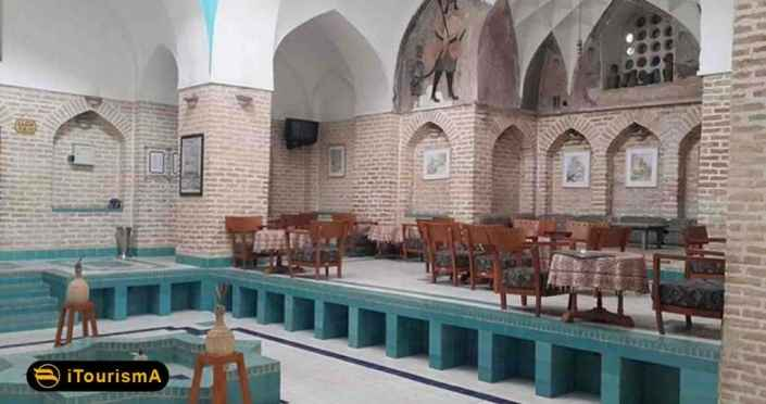 Khan Bath