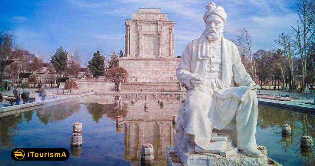 Ferdowsi Shahnameh