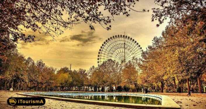 پارک ملت و شهربازی مشهد