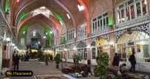 مجموعه بازار تاریخی تبریز یکی از مهمترین مراکز تجاری در مسیر جاده ابریشم
