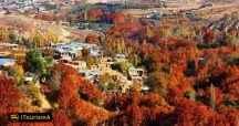 روستای قلات در نزدیکی شهر شیراز