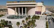 مجتمع خلیج فارس، یکی از مدرن ترین مراکز تجاری- تفریحی ایران