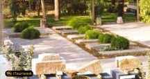 موزه هفت تنان شیراز
