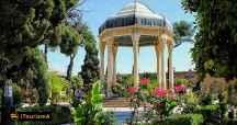 Hafez Shirazi is the 14th-century poet of Iran