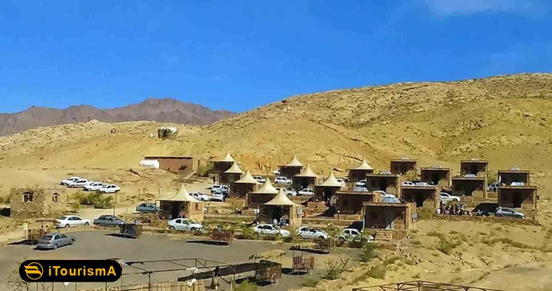 چشمه های ورتون در جنوب شرقی اصفهان