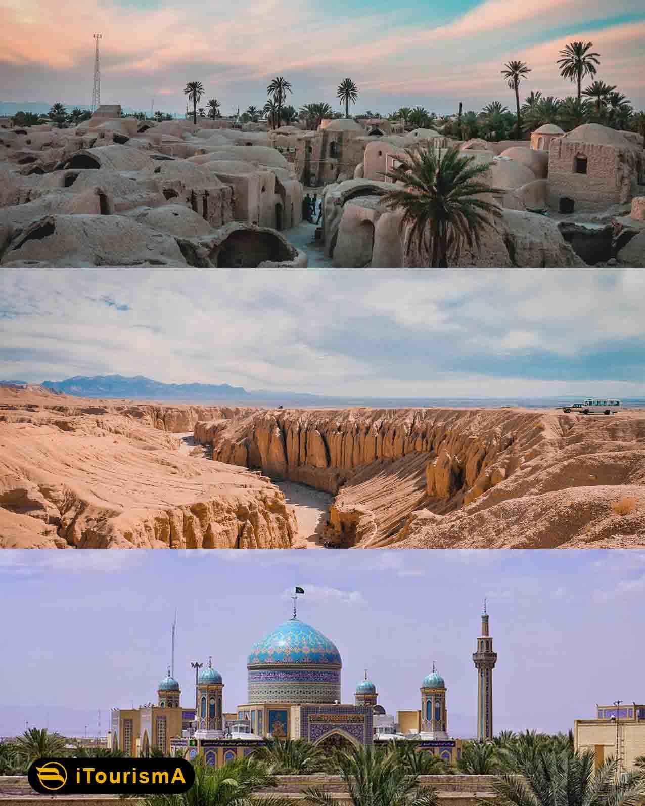 شهرستان طبس که در استان خراسان جنوبی