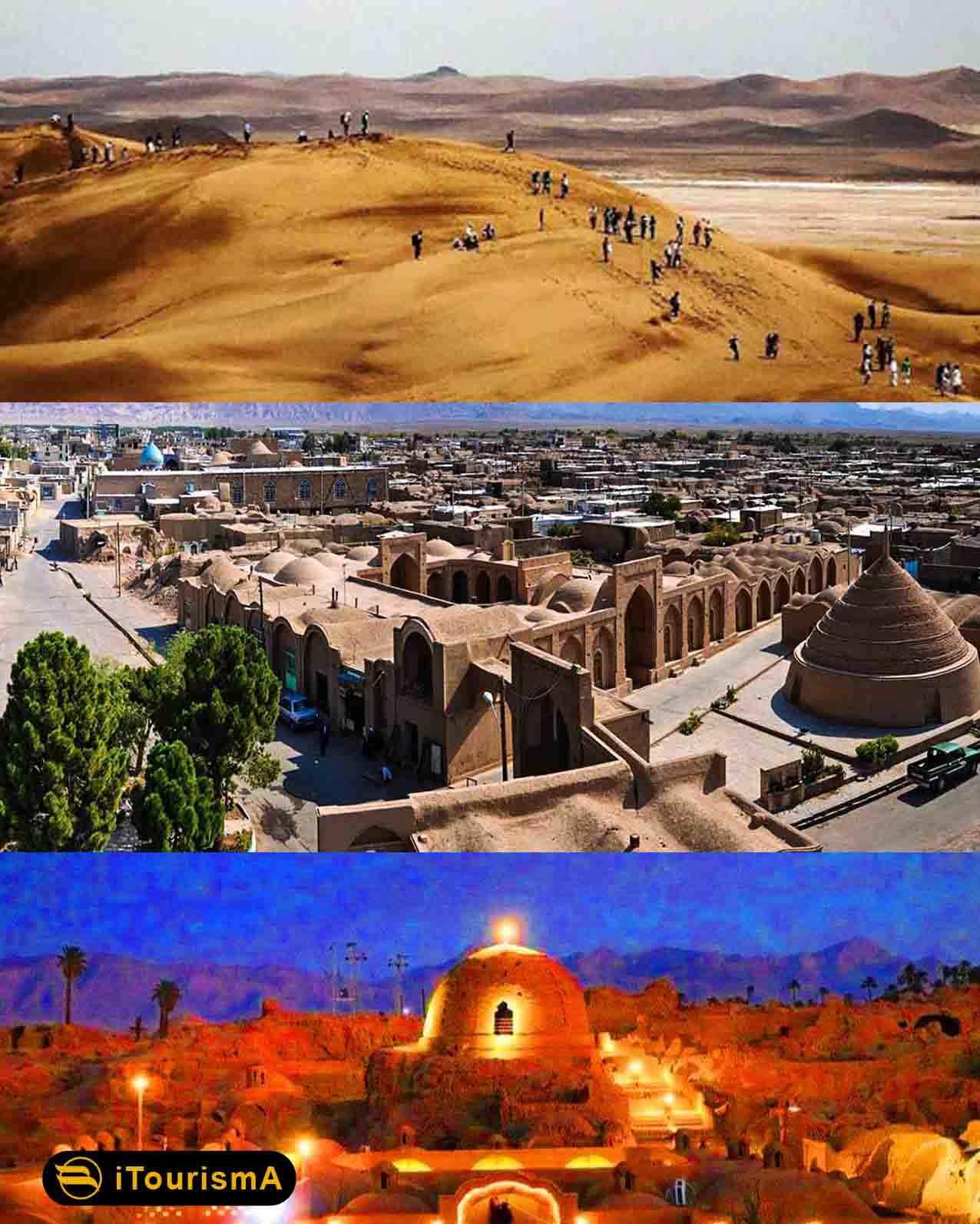 سرایان، یکی از شهرستان های واقع در استان خراسان جنوبی