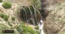 Puneh Zar Waterfall